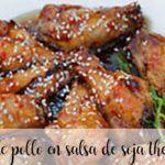 Alitas de pollo en salsa de soja con Thermomix